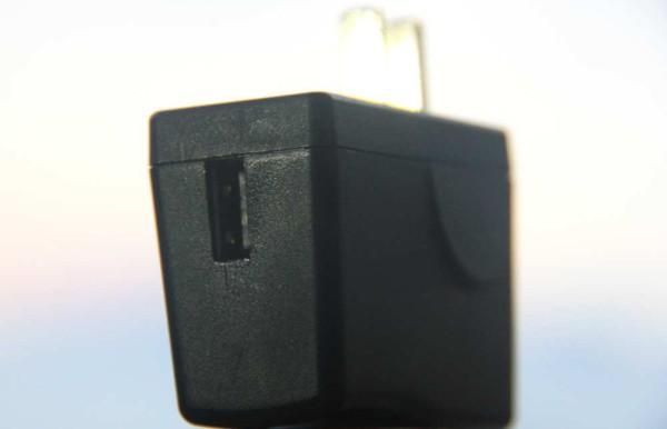 adapter_USB
