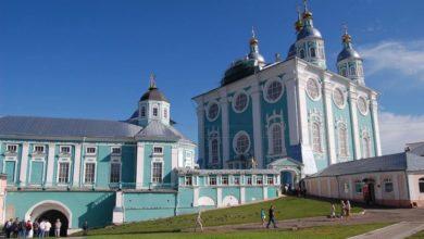 Photo of Smolensk: Russlands Tor zum Westen