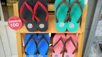 Photo of Packen und Reisen: Welche Schuhe soll ich mitnehmen