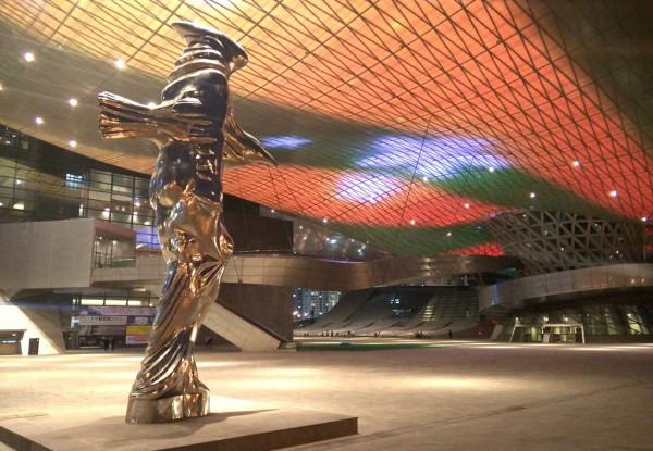 Das Busan Cinema Center: Hier findet das jährliche Filmfestival statt.