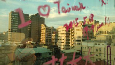 Photo of Fünf Dinge, die mich an Taiwan genervt haben