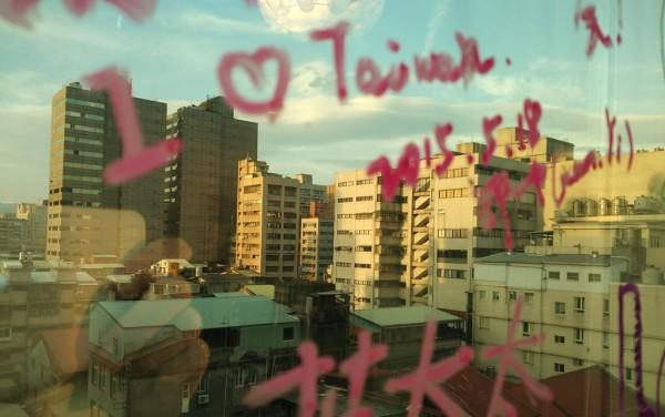"""""""I love taiwan"""" hat ein Gast auf das Fenster meines Hostels geschrieben. Fotos: O. Zwahlen"""