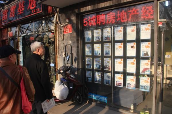 Wohnen ist im Ausland oft erheblich günstiger. Hier ein Maklerbüro in China.