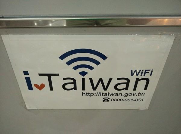 Faktisch nicht zu gebrauchen: Die Gratis-Hotspots in Taiwan.