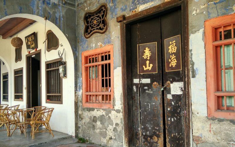 Historische Städte: Die Chinatown in Penang.