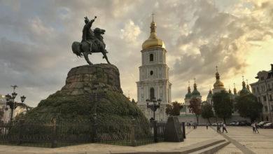 Bild von Backpacking Ukraine: Was du vor der Reise wissen musst