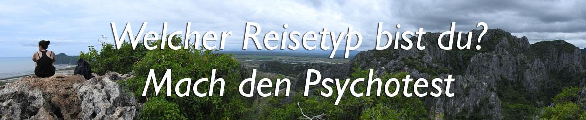 Psychotest: Welcher Reisetyp bin ich?